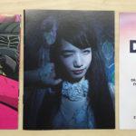 World Of Kanako Cards