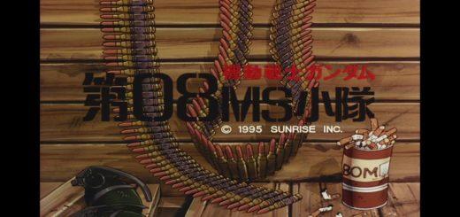 Mobile Suit Gundam 08th MS Team Feature